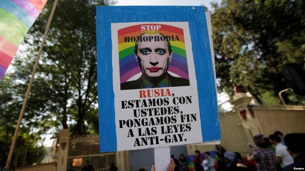 в чем проблемы геев