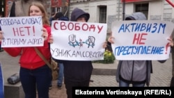 Акция в поддержку политических заключенных в Иркутске