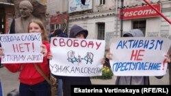 Пикет в Иркутске 20 сентября