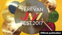 Yerevan Jazz-Fest 2017 միջազգային փառատոնը «ջազաֆիկացրել էր մայրաքաղաքը»