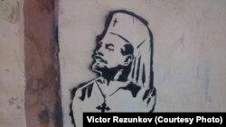 Граффити художника, известного под псевдонимом Чацкий. Эта работа уже закрашена