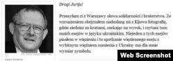 Адам Міхнік. Лист редактора «Газети виборчої» до Юрія Луценка
