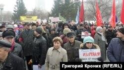 Митинг против строительства мусорного полигона у реки Издревой