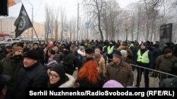 Мітинг у парку Шевченка, Київ, 9 березня 2018 року