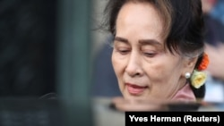 Аун Сан Су Чжи.