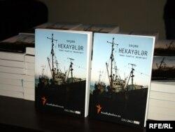 """""""Ədəbi Azadlıq-2011"""" müsabiqəsinin 50 seçmə əsərinin çap olunduğu kitab"""