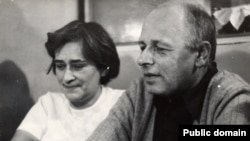 Yelena Bonner (left) and Andrei Sakharov (pictured in 1975) met in 1970.