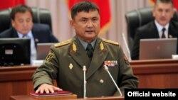 Таалайбек Өмүралиев