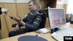 """Тест на """"детекторе лжи"""" может оказаться полезным - и для милиционера, и для общества."""