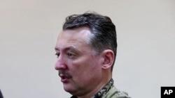 ИгорьСтрелков деган лақаб билан танилгансобиқ рус разведка зобити ИгорьГиркин.