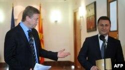 Kryeministri i Maqedonisë Nikolla Gruevski dhe komisioneri evropian për zgjerim, Shtefan Fyle