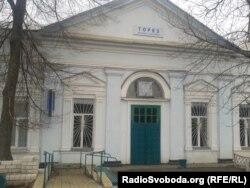 Вокзал Тореза (Чистякова) з годинником без стрілок