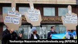 Під час акції «Стоп реванш» у Запоріжжі, 24 травня 2020 року
