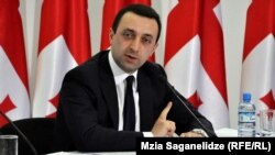 Incoming Prime Minister Irakli Garibashvili is a former interior minister.
