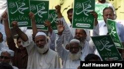 Скасування вироку Асії Бібі в жовтні викликало акції ісламістів, які вимагали страти