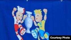 Logo Eura 2012.