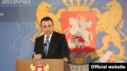 პრემიერ-მინისტრი ირაკლი ღარიბაშვილი