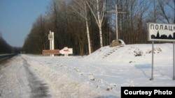 23 лютага невядомыя правялі акцыю. На знаку пры ўезьдзе ў горад Полацак яны вывесілі бел-чырвона-белы сьцяг.