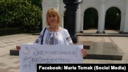 Лариса Кольченко провела одиночний пікет в анексованому Криму