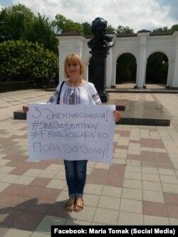 Мать заключенного в России Александра Кольченко Лариса провела одиночный пикет в Симферополе