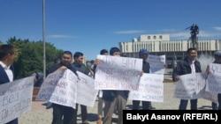 Бишкекте кумсаларга каршы акция өтүүдө