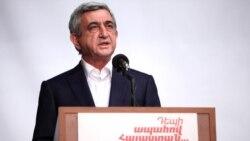 Սերժ Սարգսյանի գործով առաջին դատական նիստը՝ փետրվարի 25-ին