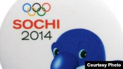 Logo for the 2014 Winter Olympics, which will be hosted by the Russian Black Sea city of Sochi