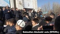 Митинг против нелегальной миграции в Бишкеке. 17 января 2019 года.