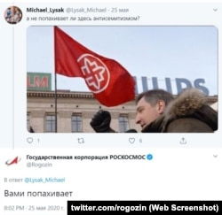 Skrinšot obrisanog Rogozinovog tvita