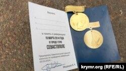 Медаль, которую выдавали на избирательных участках в Севастополе во время выборов президента соседней России