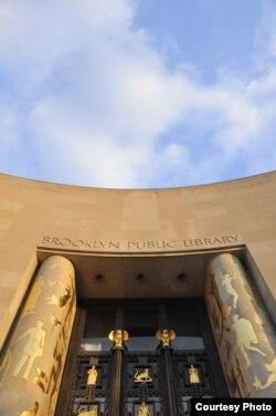 Бруклинская публичная библиотека