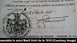 Decretul regal din 9 aprilie 1918 privind Unirea Basarabiei cu România