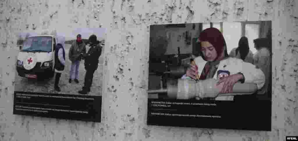 20-летний юбилей Женевской конвенции #15