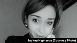 Зарина Нурлаева