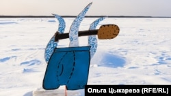 """Арт-объект уличной выставки """"Наречие"""" в Хабаровске"""