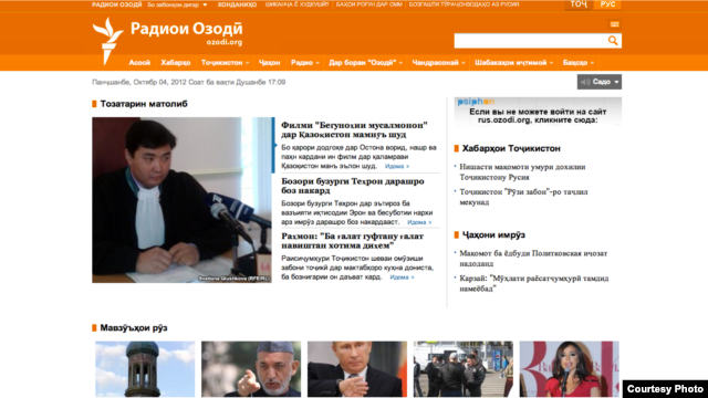 Radio Ozodi's website, ozodi.tj, is among the most-read websites in all of Tajikistan.