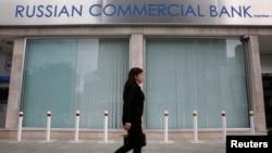 Banca comercială rusă de la Nicosia - închisă şi ea