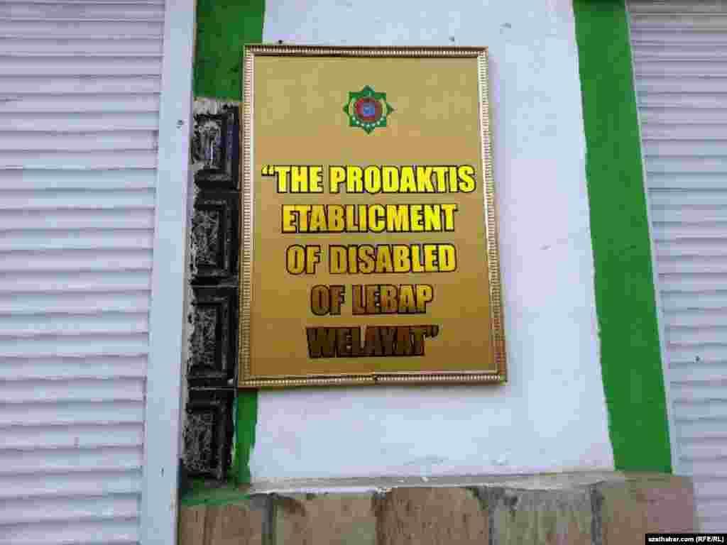 Türkmenabatdaky bir plakat. (Bellik: Iňlisçe çap edilen bu plakaty anyk terjime etmek başartmady)