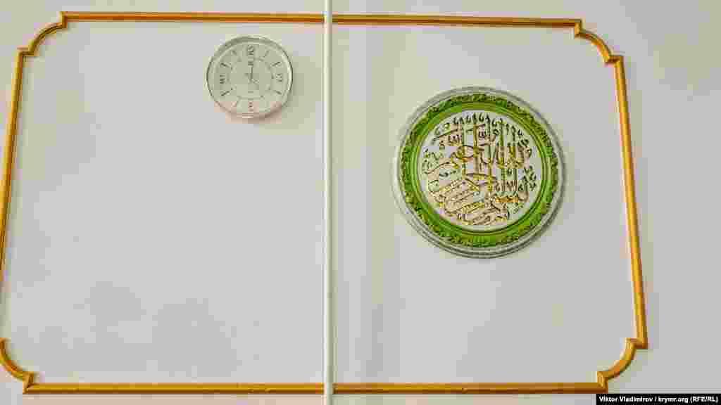 Saat ve Quran süresi