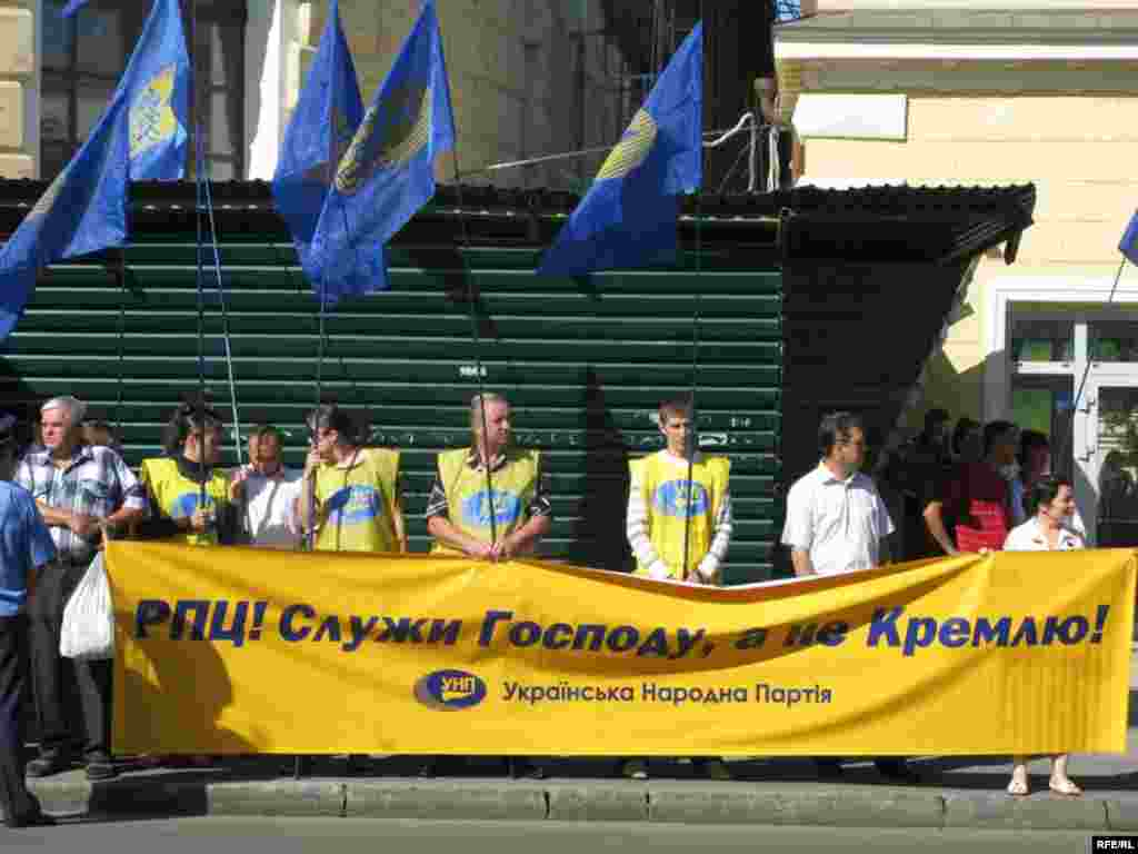 Kirill In Ukraine - Ukrainian version #11