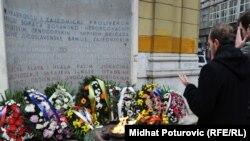 Cараево. Возложение венков к Вечному огню в День государственности Боснии и Герцеговины