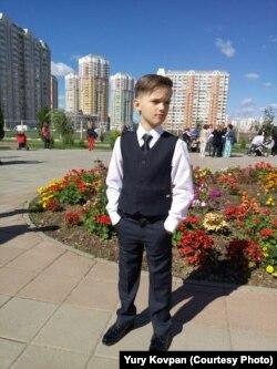Арсений Ковпан. Фотография предоставлена его родителями