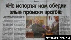 """""""Adevărul crimeean"""", un ziar pro-Kremlin care alimentează propaganda anti-ucraineană"""