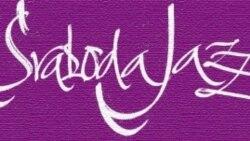 Svaboda Jazz 9.11.2012 Частка 2