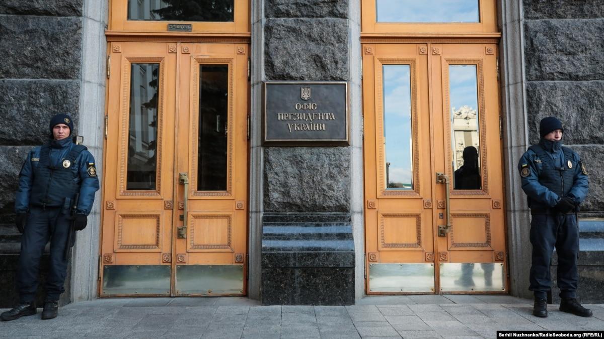 Акция на Банковой в Киеве проходит без нарушений – МВД