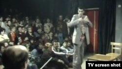 """Iz kultne predstave """"Audicija"""", Sarajevo, 1985."""