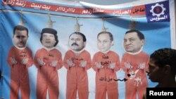 په دې بینر کې د حسني مبارک، علي عبدالله صالح، معمر قذافي او بشار الاسد انځورونه ښودل شوي چې په غاړو کې یې د د پانسۍ پړي پراته دي