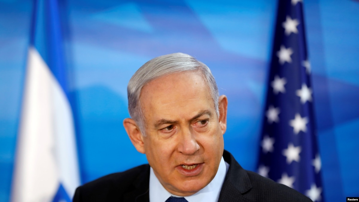 Нетаньяху поблагодарил Трампа за ликвидацию Сулеймани