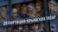 Депортация крымских татар. Автор: Рустем Эминов