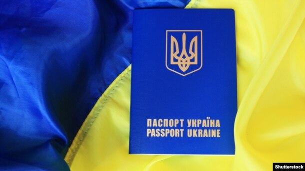 Комитет Европарламента будет голосовать заотмену виз для Украинского государства осенью— представительствоЕС